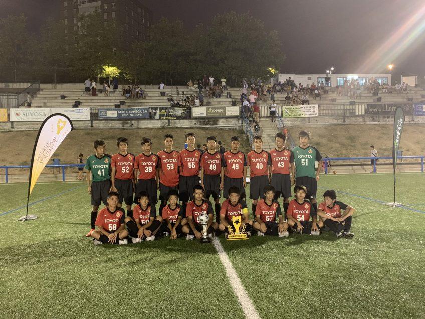 El Nagoya CF alcanzó la final en la Categoría Cadete