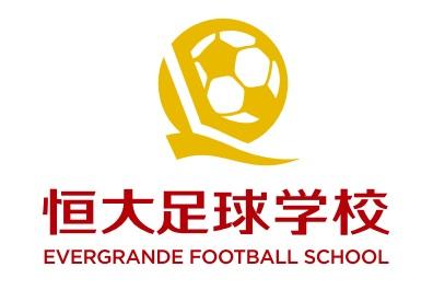 El Evergrande FS chino formará parte de la Madrid Youth Cup Edición Verano