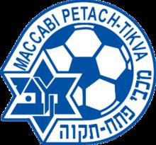 El Maccabi Petah Tikva participará en la Madrid Youth Cup