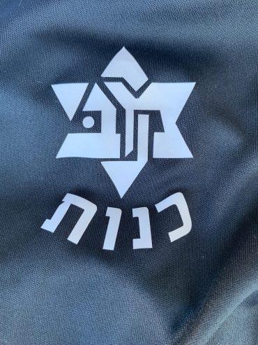 El Maccabi Canot asistirá a la Madrid Youth Cup