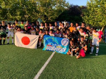 Experiencia de Mito Hollyhock en Madrid Youth Cup