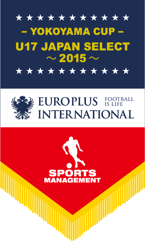 El Europlus International japonés vuelve a la Madrid Youth Cup